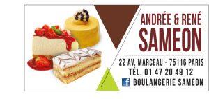 Étiquette boulanger pâtissier modèle E1665Q